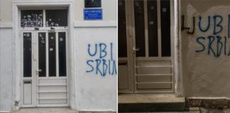 Ljubi Srbina zadar grafit