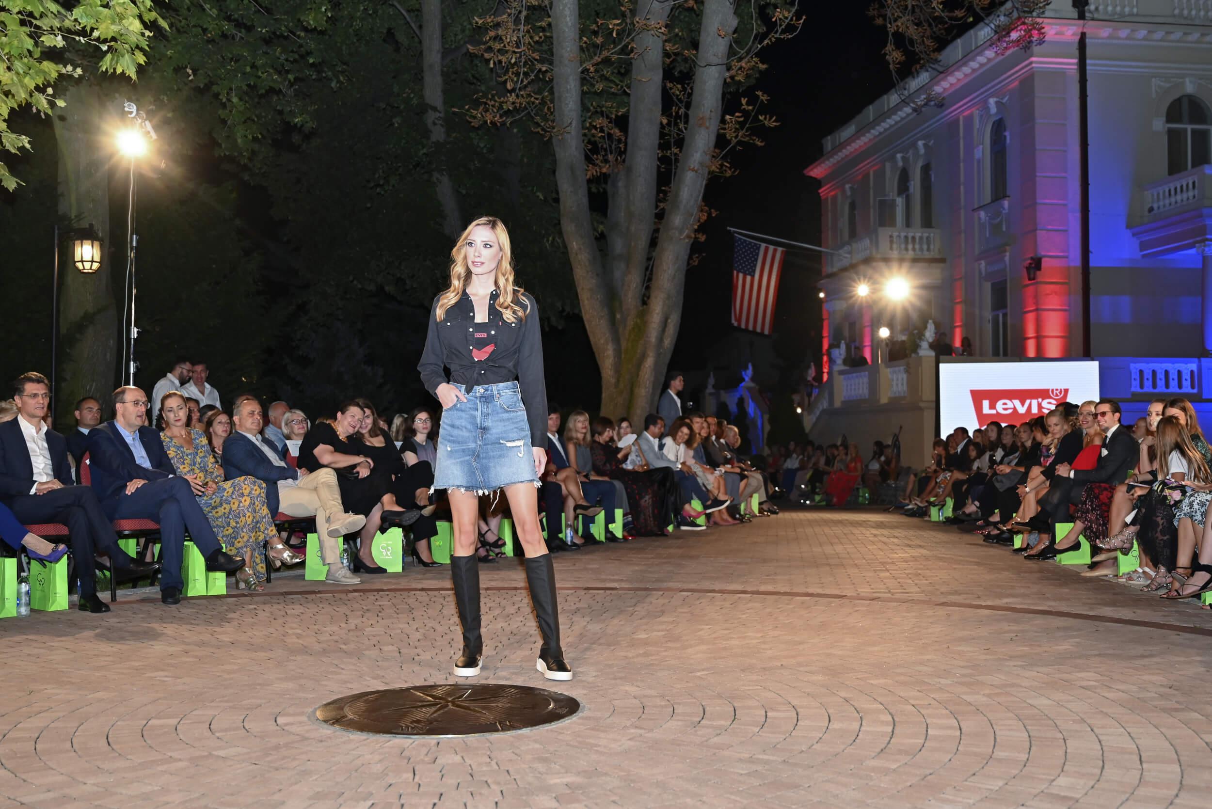 vece americke mode u beogradu