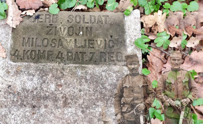 branioci beograda groblje kosutnjak